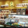 東京車站-便當專賣店 (23)