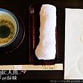 京都米其林-鳥彌三-雞肉炊鍋 (2).jpg