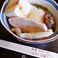 京都米其林-鳥彌三-雞肉炊鍋 (21).jpg