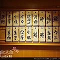 黑杉壽司處-大阪米其林一星 (1)