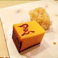 黑杉壽司處-極品蛋糕玉子燒 (6)