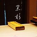 黑杉壽司處-極品蛋糕玉子燒 (5)