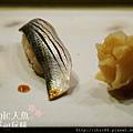 黑杉壽司處-當店自慢小肌 (1)