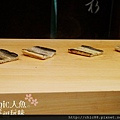 黑杉壽司處-燒穴子 (4)