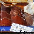 函館阿佐利壽喜燒店-超美味可樂餅 (13)