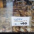 函館阿佐利壽喜燒店-超美味可樂餅 (14)