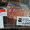 函館阿佐利壽喜燒店-超美味可樂餅 (21)