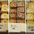 秋田Friendoll麵包店-好吃菠蘿麵包 (2).jpg