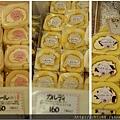 秋田Friendoll麵包店-好吃菠蘿麵包 (3).jpg