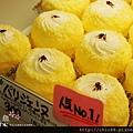 秋田Friendoll麵包店-好吃菠蘿麵包 (6).jpg