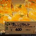 秋田Friendoll麵包店-好吃菠蘿麵包 (8).jpg