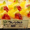 秋田Friendoll麵包店-好吃菠蘿麵包 (11).jpg