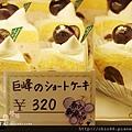 秋田Friendoll麵包店-好吃菠蘿麵包 (13).jpg