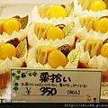 秋田Friendoll麵包店-好吃菠蘿麵包 (12).jpg