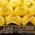 秋田Friendoll麵包店-好吃菠蘿麵包 (10).jpg
