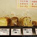 秋田Friendoll麵包店-好吃菠蘿麵包 (19).jpg