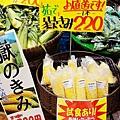 秋田市Sunmarche超市-咖哩圖書館 (6).jpg