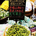 秋田市Sunmarche超市-咖哩圖書館 (4).jpg