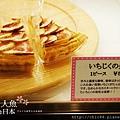 秋田市Sunmarche超市-咖哩圖書館 (9).jpg
