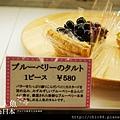 秋田市Sunmarche超市-咖哩圖書館 (13).jpg