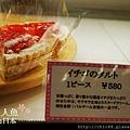 秋田市Sunmarche超市-咖哩圖書館 (12).jpg