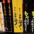 秋田市Sunmarche超市-咖哩圖書館 (23).jpg