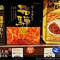 秋田市Sunmarche超市-咖哩圖書館 (20).jpg