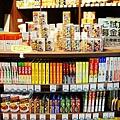 秋田市Sunmarche超市-咖哩圖書館 (25).jpg