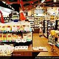 秋田市Sunmarche超市-咖哩圖書館 (27).jpg