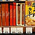 秋田市Sunmarche超市-咖哩圖書館 (31).jpg