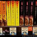 秋田市Sunmarche超市-咖哩圖書館 (32).jpg
