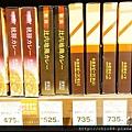 秋田市Sunmarche超市-咖哩圖書館 (33).jpg