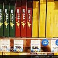 秋田市Sunmarche超市-咖哩圖書館 (35).jpg