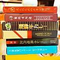秋田市Sunmarche超市-咖哩圖書館 (40).jpg
