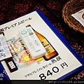 淺虫溫泉 海扇閣 (12).jpg