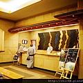 淺虫溫泉 海扇閣 (26).jpg