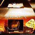 淺虫溫泉 海扇閣 (24).jpg