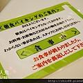 淺虫溫泉-海扇閣-早餐 (3).jpg