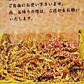 淺虫溫泉-海扇閣-早餐 (11).jpg