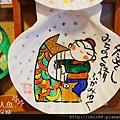 淺虫溫泉-海扇閣-扇貝畫廊 (2).jpg