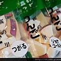 青森North Village石窯燒餐廳 (6).jpg