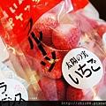 青森North Village石窯燒餐廳 (8).jpg
