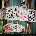 青森觀光蘋果園-川村 (26).jpg