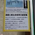 青森十和田湖 (4).jpg