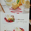 KONAYUKI Cafe (7).jpg