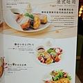 KONAYUKI Cafe (4).jpg