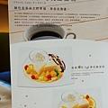 KONAYUKI Cafe (6).jpg