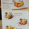 KONAYUKI Cafe (5).jpg