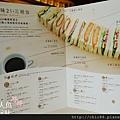 KONAYUKI Cafe (8).jpg