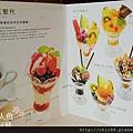 KONAYUKI Cafe (9).jpg